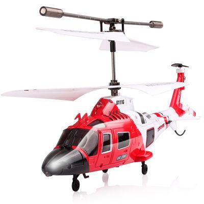 三金商事 救助ヘリタイプ ラジコンヘリコプター S111G