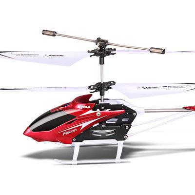三金商事 ラジコンヘリコプター W25 4589899036100