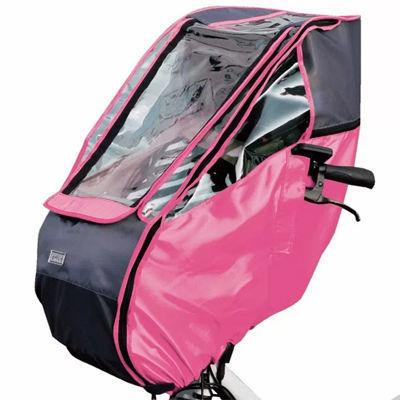 MARUTO D-5FD 幼児座席用 前用レインカバー ピンク OTM-32158
