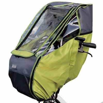 【納期目安:1週間】MARUTO D-5FD 幼児座席用 前用レインカバー グリーン OT・・・