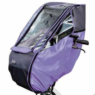 【納期目安:1週間】MARUTO D-5FD 幼児座席用 前用レインカバー パープル OT・・・