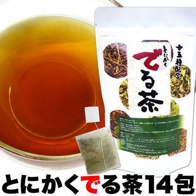 天然生活 十五種配合☆専門家監修■とにかくでる茶≪常温≫ SM00010070