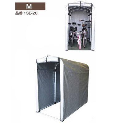 池商 アルミサイクルハウス (Mサイズ) SE-20-M