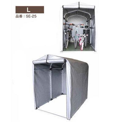 池商 アルミサイクルハウス (Lサイズ) SE-25-L