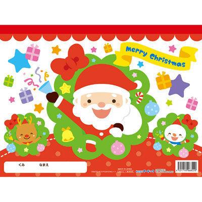 アーテック クリスマスおえかきノート ATC-6822