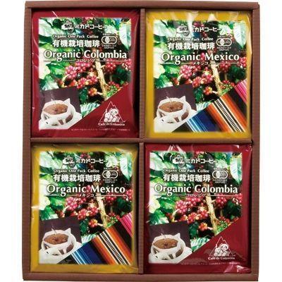 エターナル ミカド珈琲 有機ワンパックコーヒーギフト(包装・のし可) OG-20