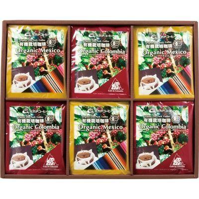 エターナル ミカド珈琲 有機ワンパックコーヒーギフト(包装・のし可) OG-30
