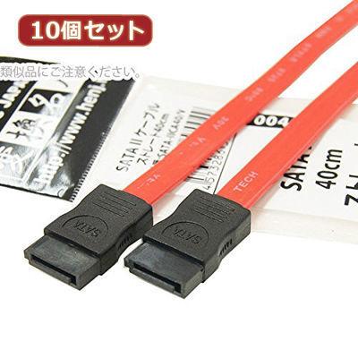 変換名人 【10個セット】 SATA 2 ケーブル ストレート40cm SATA-IICA40/VX10