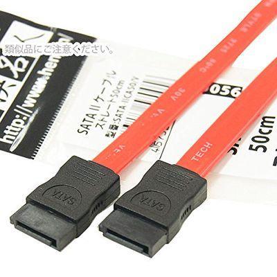 変換名人 【10個セット】 SATA 2 ケーブル ストレート50cm SATA-IICA50/VX10