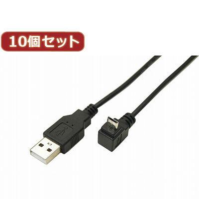 変換名人 【10個セット】 USB A to micro上L型100cmケーブル USBA-MCUL/CA100・・・
