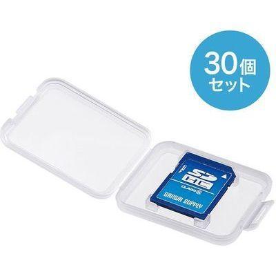 サンワサプライ メモリーカードクリアケース(SD用・30個セット) FC-MMC10SD-3・・・