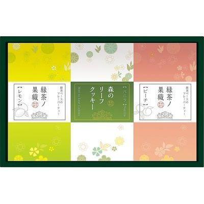 エターナル 緑茶ノ果織 フレーバーティー&スウィーツ詰合せ TBC-15・・・