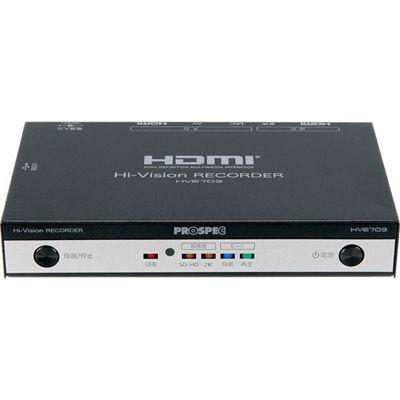 PROSPEC ハイビジョンレコーダー  HVE703