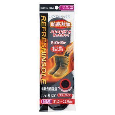 不動化学 ボア インソール ブラック 女性用 CN1551 (靴 中敷き)【5個セット】・・・