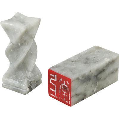 アーテック 遼凍石てん刻ボックス(印刀・やすり付) ATC-2402・・・