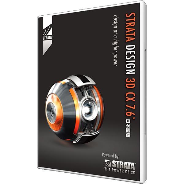 ストラタ STRATA DESIGN 3D CX 7.6J for Windows 4530131364048
