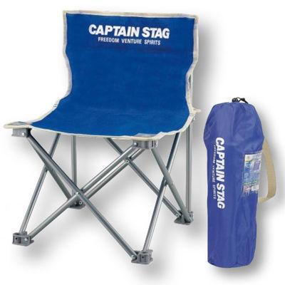 【12個セット】キャプテンスタッグ コンパクトチェアミニ1個(ブルー) 221370・・・