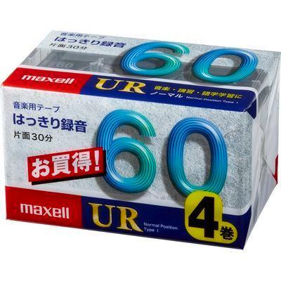 マクセル カセットテープ1本60分 4本パック UR-60M4P