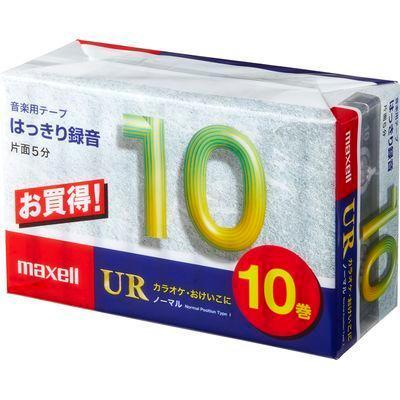 マクセル カセットテープ1本10分 10本パック UR-10M10P
