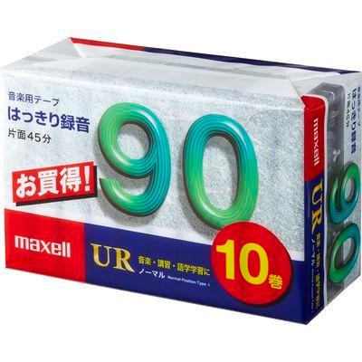 マクセル カセットテープ1本90分 10本パック UR-90M10P