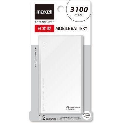 マクセル 日本製 ホワイト MPC-T3100PWH