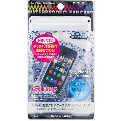 不動技研 【5個セット】 防水クリアケース スマートフォンタイプ C1545 49843・・・