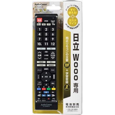 オーム電機 テレビリモコン 日立Wooo専用 AV-R340N-H