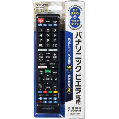 オーム電機 テレビリモコン パナソニックビエラ専用 AV-R340N-P