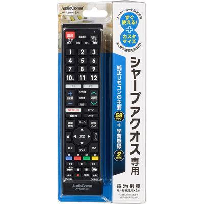 オーム電機 AudioComm シャープアクオス専用テレビリモコン AV-R340N-SH
