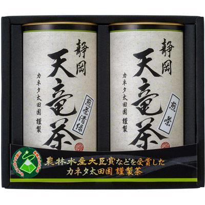 三盛物産 静岡 天竜茶ティーバッグ 【煎茶ティーバッグ2g×10、煎茶清緑ティ・・・