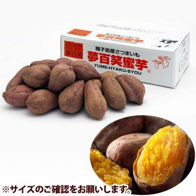 大和通商 夢百笑 蜜芋 S 5kg MITSUIMO-S-5
