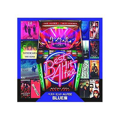 コスミック出版 ベスト ヒット アルフィー BLUE盤 BHST-173