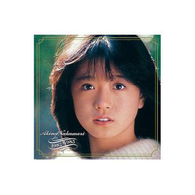 コスミック出版 中森明菜1982-1985 WQCQ-451