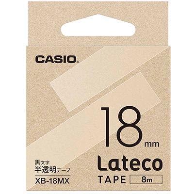 カシオ XB18MX ラテコ 詰め替え用テープ 半透明18mm XB-18MX