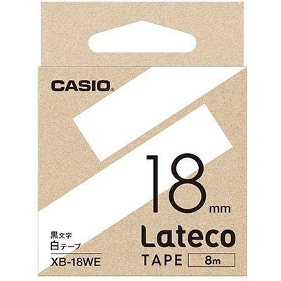 カシオ XB18WE ラテコ 詰め替え用テープ 白18mm XB-18WE