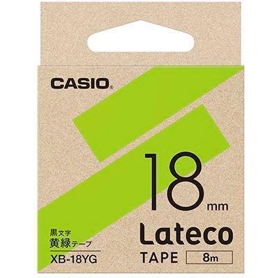 カシオ XB18YG ラテコ 詰め替え用テープ 黄緑18mm XB-18YG