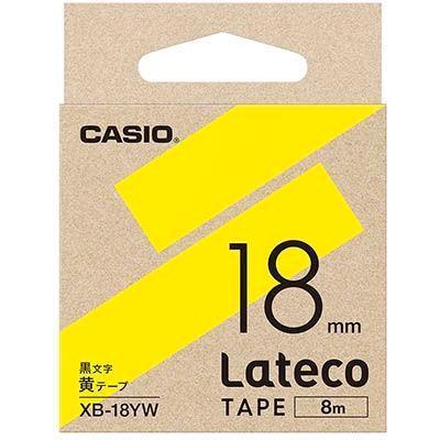 カシオ XB18YW ラテコ 詰め替え用テープ 黄18mm XB-18YW