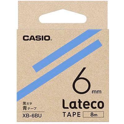 カシオ XB6BU ラテコ 詰め替え用テープ 青6mm XB-6BU