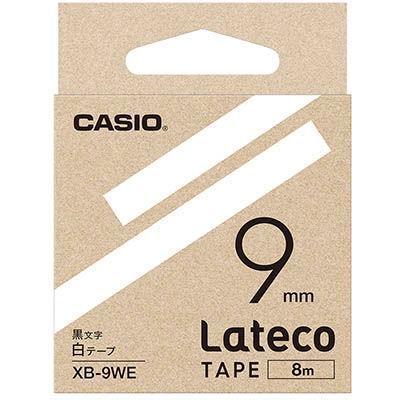 カシオ XB9WE ラテコ 詰め替え用テープ 白9mm XB-9WE