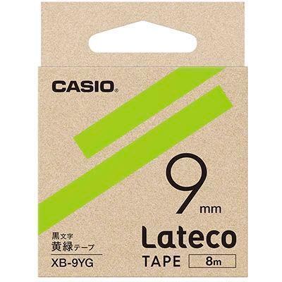 カシオ XB9YG ラテコ 詰め替え用テープ 黄緑9mm XB-9YG