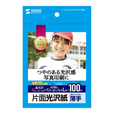 サンワサプライ インクジェット用片面光沢紙 L判サイズ100枚入り JP-EK8L