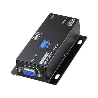 サンワサプライ ディスプレイエクステンダー(受信機) VGA-EXRN