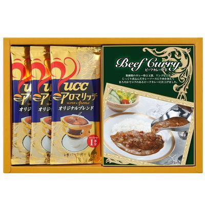 三盛物産 味わいビーフカレー&UCCドリップコーヒー セット【ビーフカレーレ・・・