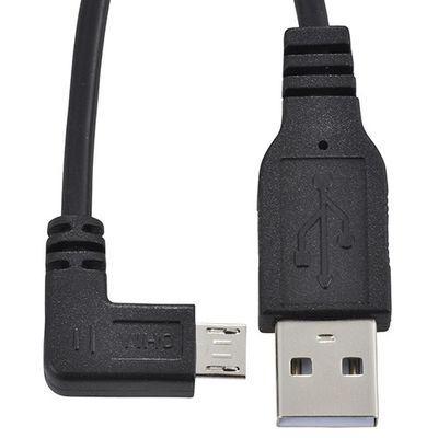 オーム電機 マイクロUSB L字型ケーブル 1m 1コ入 4971275112865