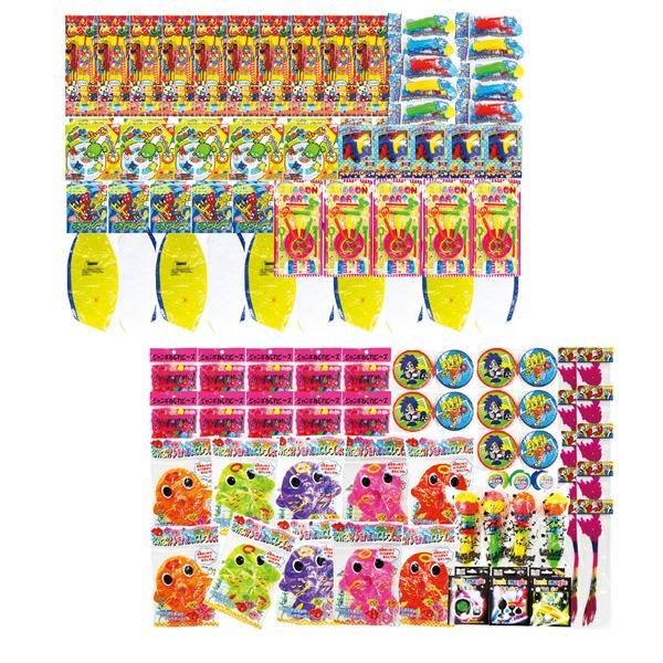 水ピス射的大会用おもちゃ100個 2934233