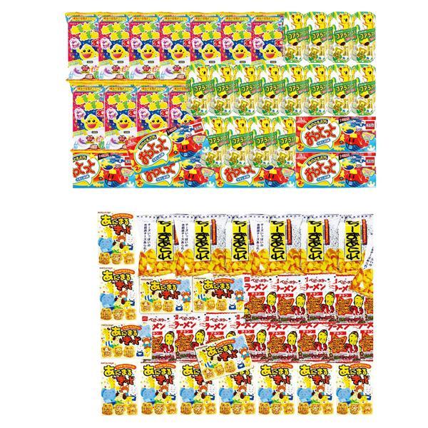水ピス射的大会用お菓子100個 2934234