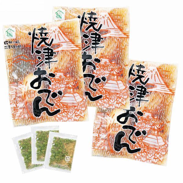 焼津おでんセット(3袋) 2458385000593