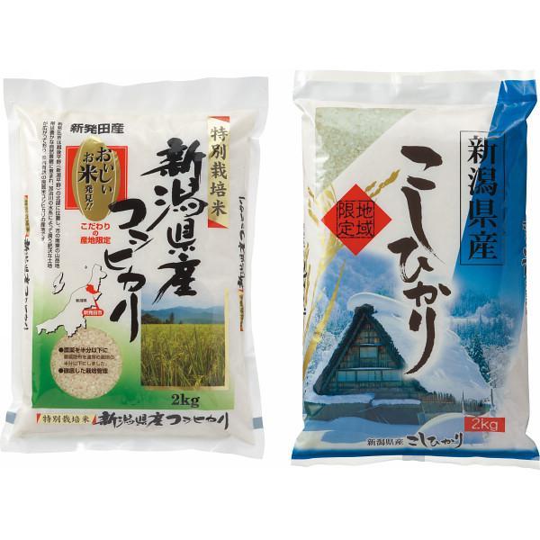 【納期目安:1週間】新潟県産 コシヒカリ食べ比べセット(4┣kg┫)(包装・のし可) 2454760002084