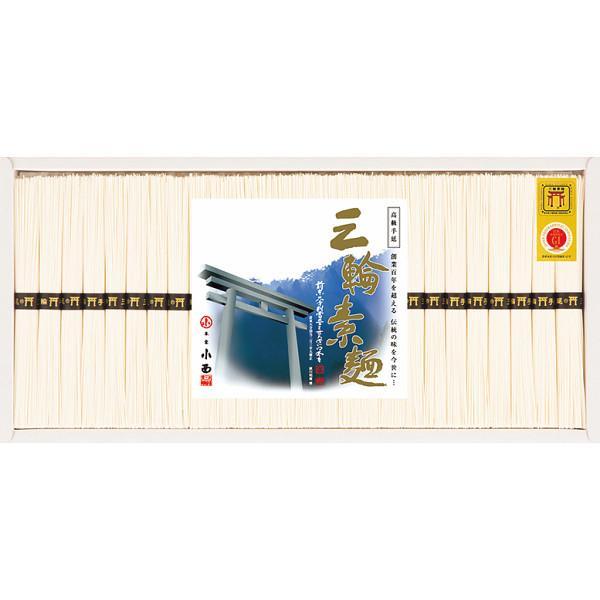 三輪素麺(26束)(包装・のし可) 4571153787361