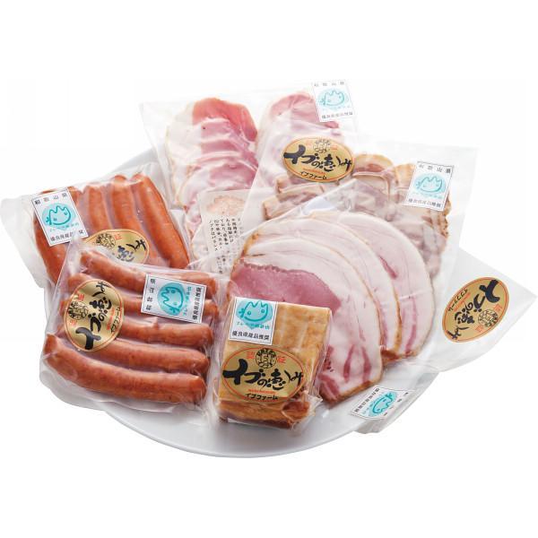 【納期目安:1週間】「イブの恵み」(猪豚肉) ハム&ウィンナー詰合せ 2400011000521